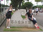 09日本東京群馬5天10周年之旅--Day4:IMG_1659.JPG
