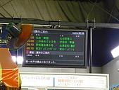 09日本東京群馬5天10周年之旅--Day1:P1010736.JPG