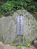09日本東京群馬5天10周年之旅--Day1:IMG_1398.JPG