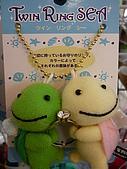 09日本東京群馬5天10周年之旅--Day4:P1040933.JPG