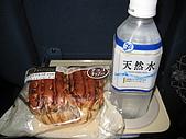 09日本東京群馬5天10周年之旅--Day1:IMG_1365.JPG