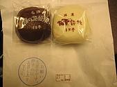 09日本東京群馬5天10周年之旅--Day1:IMG_1463.JPG