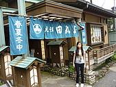 09日本東京群馬5天10周年之旅--Day1:P1030934.JPG