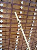 09日本東京群馬5天10周年之旅--Day3:P1010895.JPG