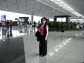 970521~22紫禁城,北海公園,景山公園:香港赤臘角機場