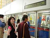 970521~22紫禁城,北海公園,景山公園:T3機場有好幾個站,需搭電車接駁