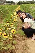 98.05.17向陽農場、六福村(HUGO):_MG_4480.JPG