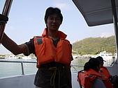 98.08.15龜山島、羅東林業園區:P1010870.JPG