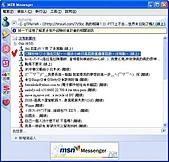 KUSO:一個女生的MSN暱稱.jpg