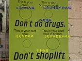 KUSO:不要偷竊.jpg