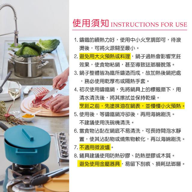 09-use.jpg - 【義大利Sambonet】Terra Cotto系列圓形鑄鐵湯鍋10cm(紅色)-文案
