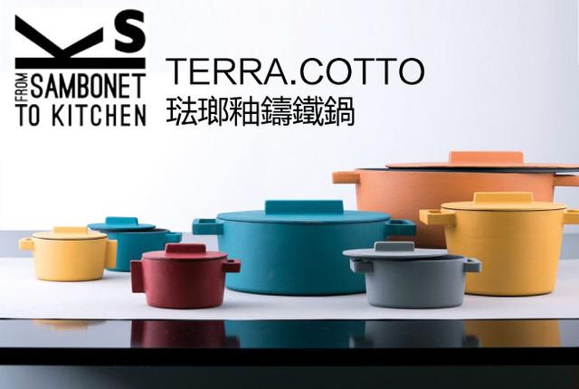 01-main1.jpg - 【義大利Sambonet】Terra Cotto系列圓形鑄鐵湯鍋10cm(紅色)-文案