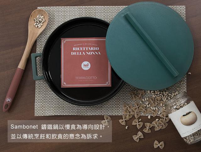 01-main2.jpg - 【義大利Sambonet】Terra Cotto系列圓形鑄鐵湯鍋10cm(紅色)-文案