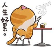 人生好累.jpg - 【香港RELEA物生物】420ml君子耐熱玻璃泡茶杯(附濾茶器)