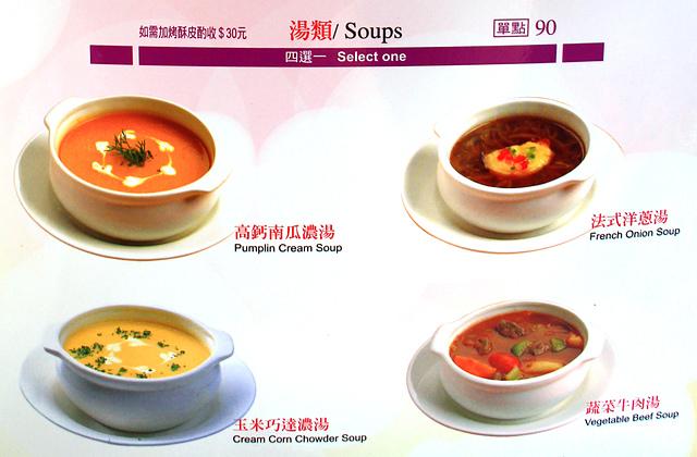 260703561_l.jpg - 巧達濃湯簡單煮,義大利 sambonet 鑄鐵鍋 / 湯鍋 10cm