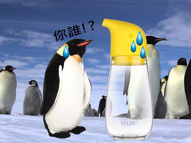 IMG_20170320_1657082.jpg - 香港RELEA物生物 220ml 企鵝玻璃油壺