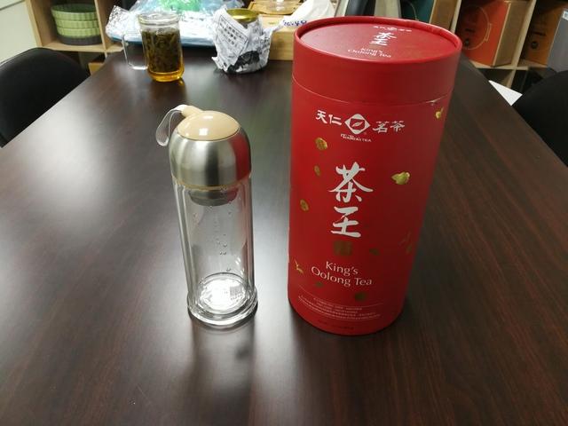 IMG_20170622_110324.jpg - 【香港RELEA物生物】280ml時尚COCO雙層耐熱玻璃杯附璀亮杯套