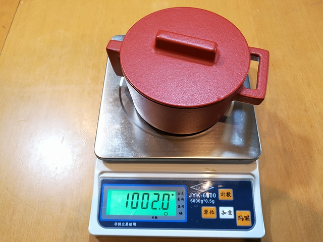 IMG_20170219_133657.jpg - 【義大利Sambonet】Terra Cotto系列圓形鑄鐵湯鍋10cm(紅色)