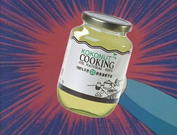 d1421135-kokonut.jpg - 【KOKONUT】100%天然烹飪專用耐高溫椰子油