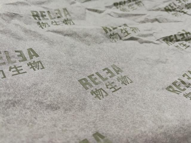 IMG_20170419_102522.jpg - 【香港RELEA物生物】420ml君子耐熱玻璃泡茶杯(附濾茶器)