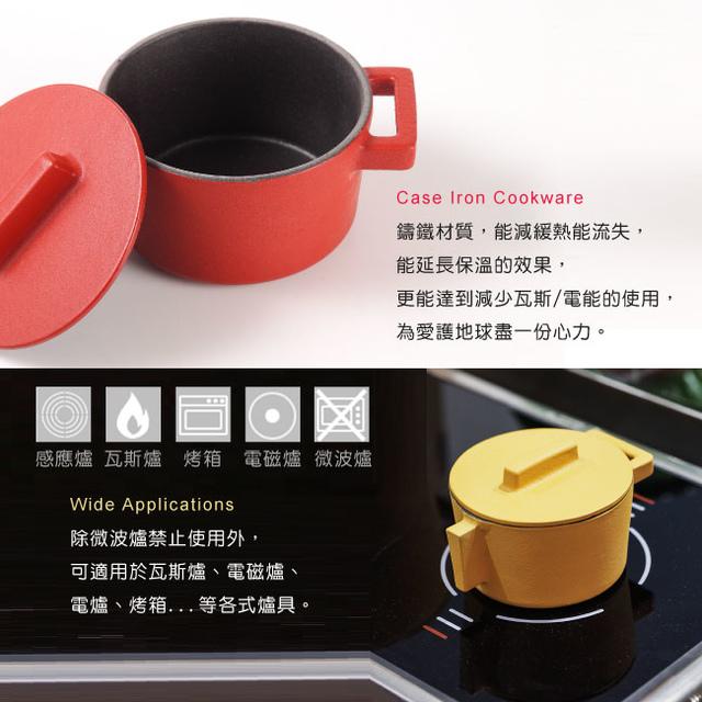 02-feature.jpg - 【義大利Sambonet】Terra Cotto系列圓形鑄鐵湯鍋10cm(紅色)-文案