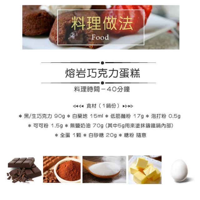05-10cm-food.jpg - 【義大利Sambonet】Terra Cotto系列圓形鑄鐵湯鍋10cm(紅色)-文案