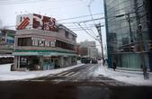 裏日本、寒っ!:6010.jpg
