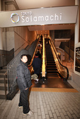 東京散策一日目=スカイツリーとの出会い:登るぞ!チャーレス君と一緒