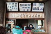日本関西地方への旅行二回目:清水寺の御守り