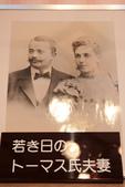 日本関西地方への旅行二回目:トーマス氏夫妻