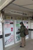 日本関西地方への旅行二回目:入場券販売機
