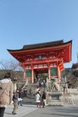 日本関西地方への旅行二回目:IMG_4744.JPG