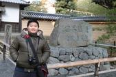 日本関西地方への旅行二回目:記念写真の一枚