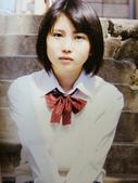 日本の女性タレントの高校時代:志田未来2