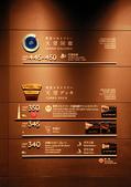 東京散策一日目=スカイツリーとの出会い:350メートの天望回廊=2000円のチケット
