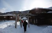 裏日本、寒っ!:6028.jpg