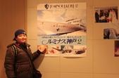 日本関西地方への旅行二回目:乗り場のCM