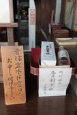 日本関西地方への旅行二回目:綺麗、財富、健康