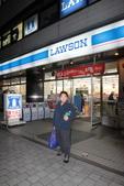 日本関西地方への旅行二回目:京都駅前のローソン