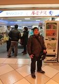 日本関西地方への旅行二回目:マリンストア