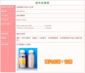 吃過的感冒藥:台灣鹽野義-滅咳康糖漿.jpg
