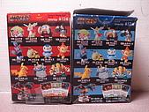 神奇寶貝 Clipping Figure  DP 系列盒玩 :盒子背面
