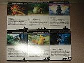 神奇寶貝 Clipping Figure  DP 系列盒玩 :場景卡片