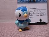 神奇寶貝 Clipping Figure  DP 系列盒玩 :042 波加曼
