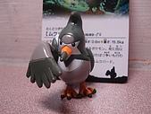 神奇寶貝 Clipping Figure  DP 系列盒玩 :039 姆克鳥