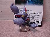 神奇寶貝 Clipping Figure  DP 系列盒玩 :040 天蠍王
