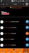 MOD錄影功能:Screenshot_2014-05-01-08-23-41.jpg