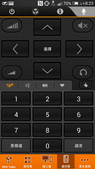 MOD錄影功能:Screenshot_2014-05-01-08-23-52.jpg