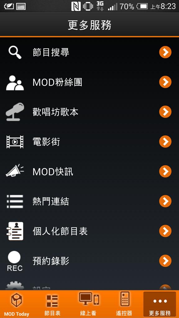 MOD錄影功能:Screenshot_2014-05-01-08-23-59.jpg