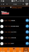 MOD錄影功能:Screenshot_2014-05-01-08-25-07.jpg